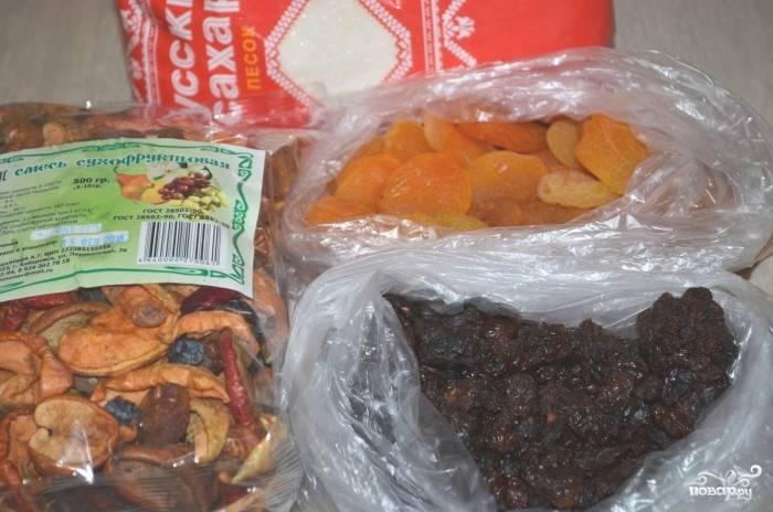 Подготовьте ингредиенты для компота.