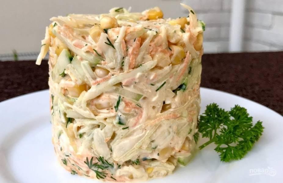 """Легкий и вкусный салат """"На раз, два, три"""""""