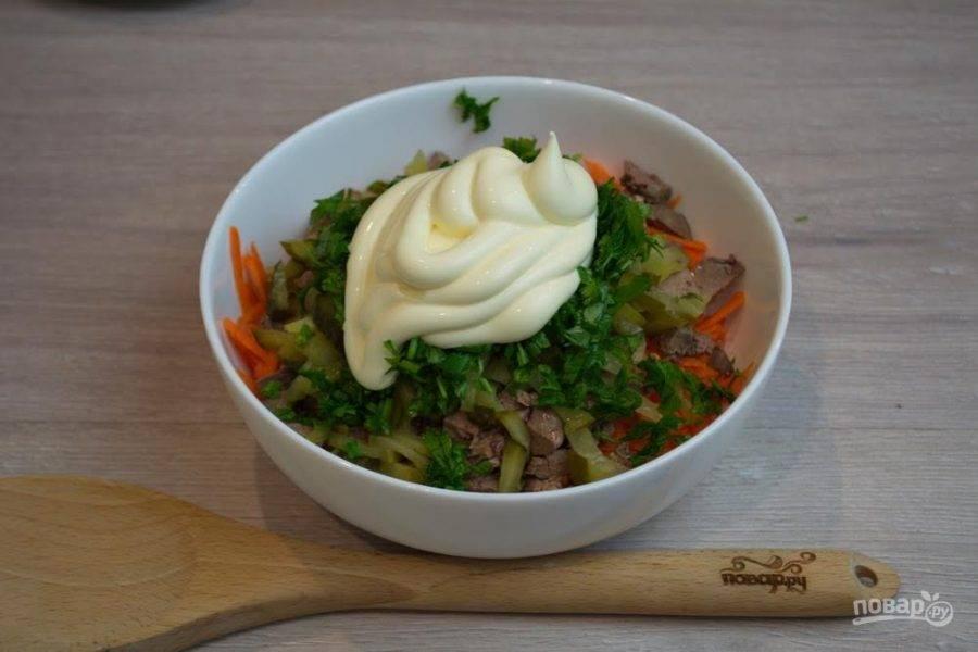 5. Заправьте салат майонезом или греческим йогуртом (без добавок). Перемешайте. Добавьте в салат специи и соль. Снова перемешайте.