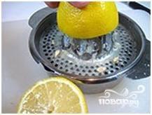 Выжить сок из лимонов.