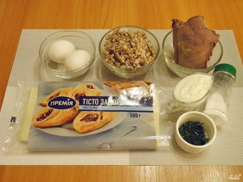 Подготовьте продукты для пирога. Отварите заранее гречку и печень. Для рецепта подойдет любая печень. Разморозьте слоеное тесто.