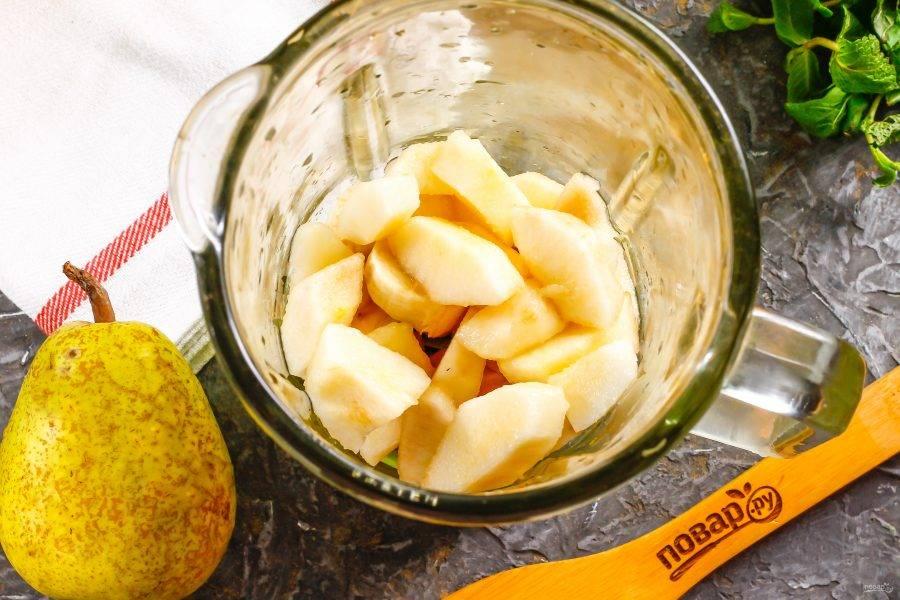 Грушу очистите от кожуры, промойте в воде и разрежьте пополам. Вырежьте семенные блоки из половинок фрукта. Нарежьте мякоть небольшими ломтиками в емкость блендера.