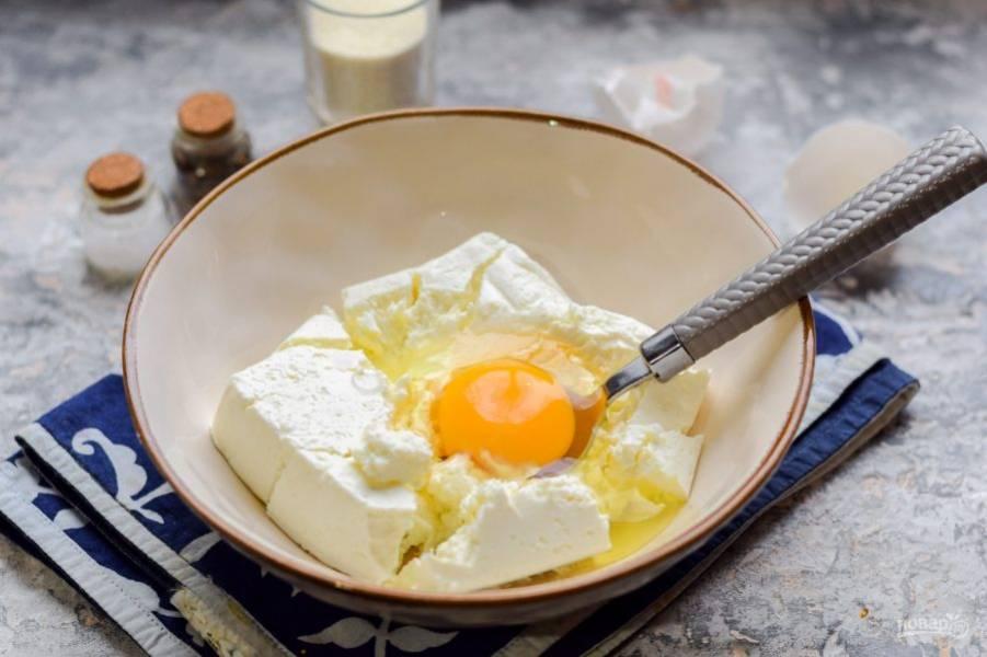 Добавьте к творогу одно куриное яйцо, также добавьте заменитель сахара, который вы используете в рационе.