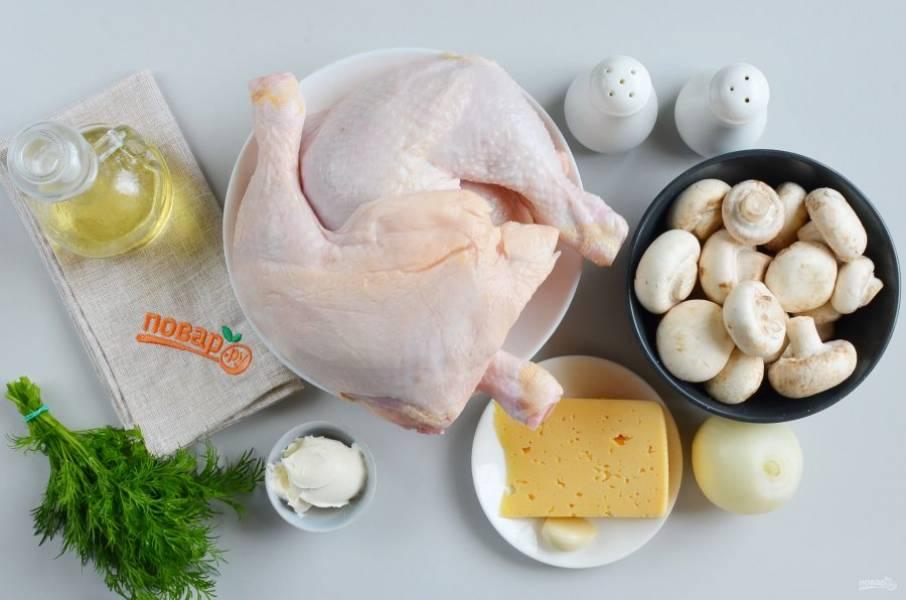 Подготовьте ингредиенты. Вымойте тщательно корочка, удалите жир, хвостики, желтую грубую кожицу на суставах. Очистите лук и чеснок. Вымойте грибы и зелень. Приступим!
