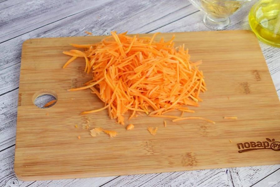 Морковь натрите на корейской терке.