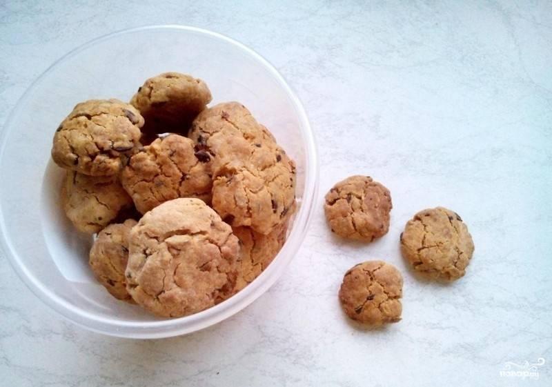Выпекайте печенье в течение 15 минут. Приятного чаепития!