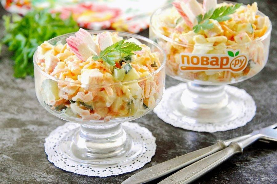 """Салат корейский """"Калейдоскоп"""" готов. Подавать можно сразу же. Приятного аппетита!"""