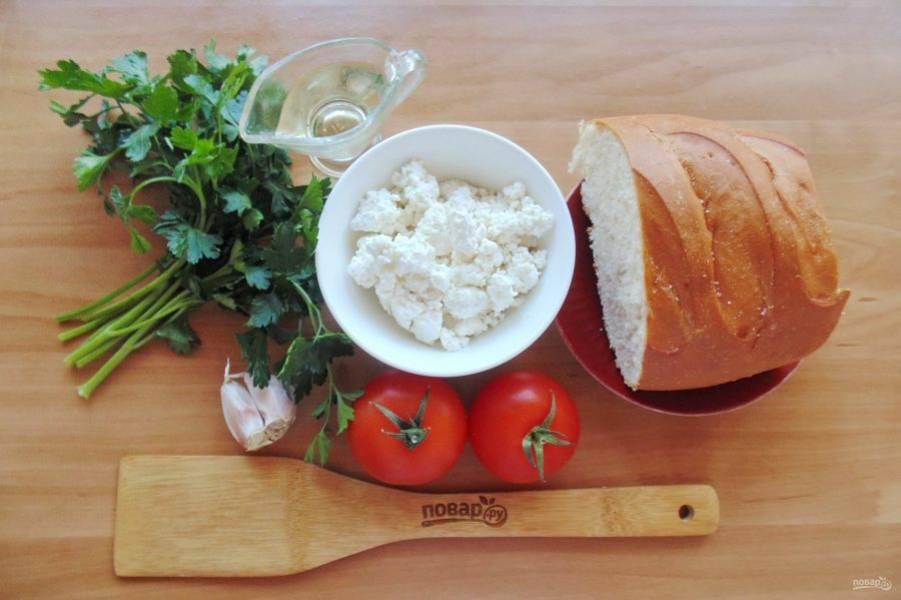 Подготовьте ингредиенты для приготовления бутербродов.
