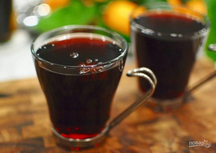 6.Разлейте напиток по стаканам и наслаждайтесь им сразу.