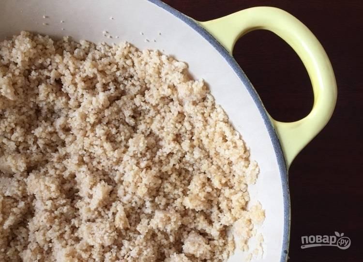 1.Выложите кускус в миску и залейте его 1,5 стаканами кипятка, оставьте на 10 минут под крышкой.
