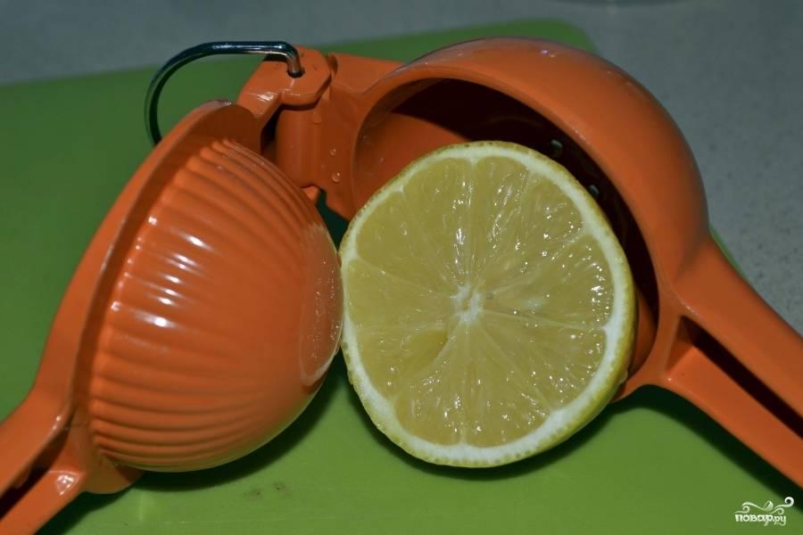 Выдавливаем сок из лимона.