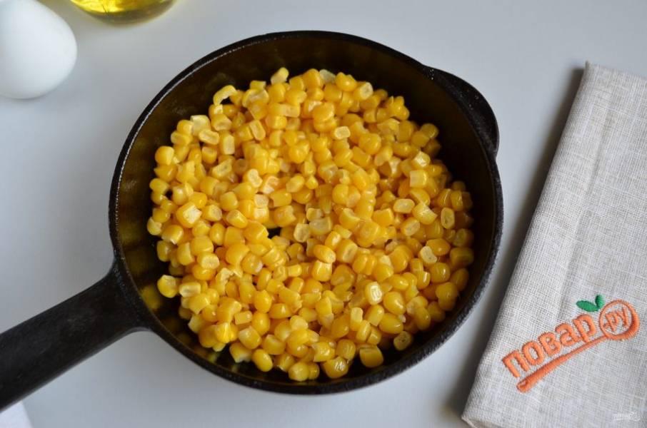 3. Всыпьте кукурузу, обжаривайте в течение 5 минут. Добавьте щепотку соли и снимите с огня.