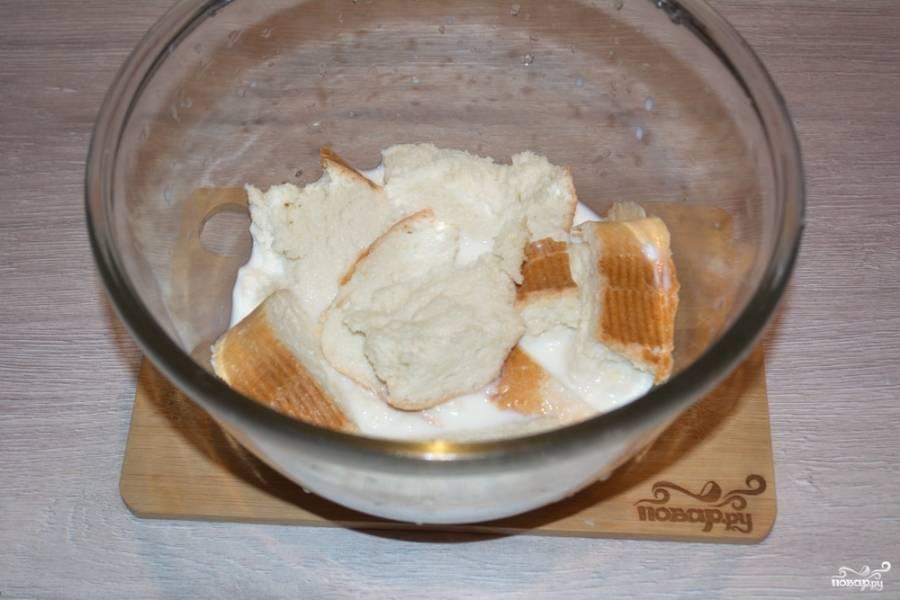 Батон (белый хлеб) разломайте руками и залейте в мисочке молоком.