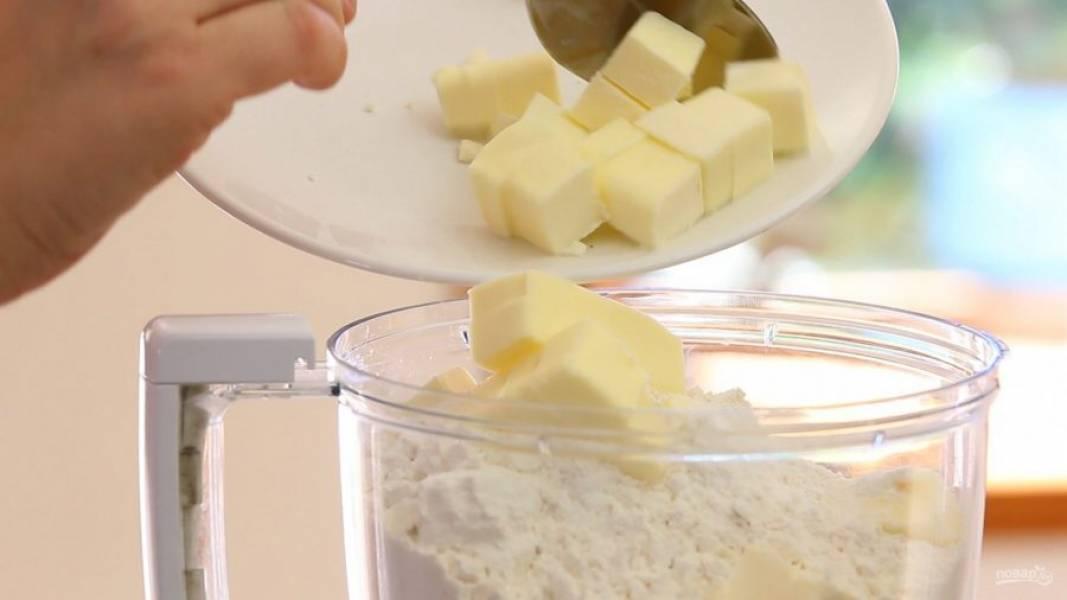 2. Затем добавьте холодное масло кубиками.