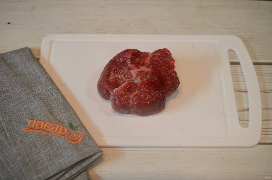 2. Мясо помойте и обсушите.