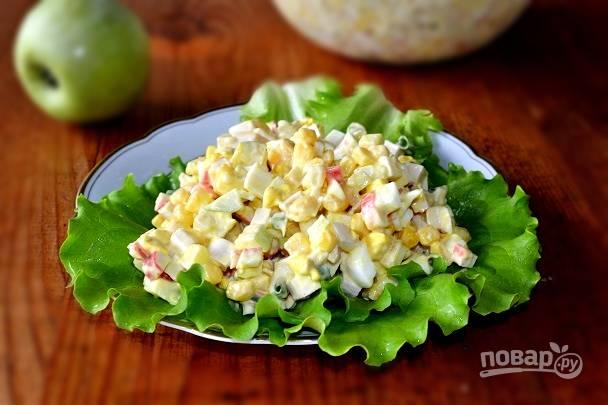 Подавайте крабовый салат с зеленым яблоком к столу. Приятного аппетита!
