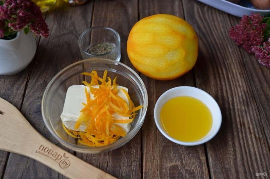Мягкое сливочное масло соедините с цедрой одного небольшого апельсина, медом и тимьяном.
