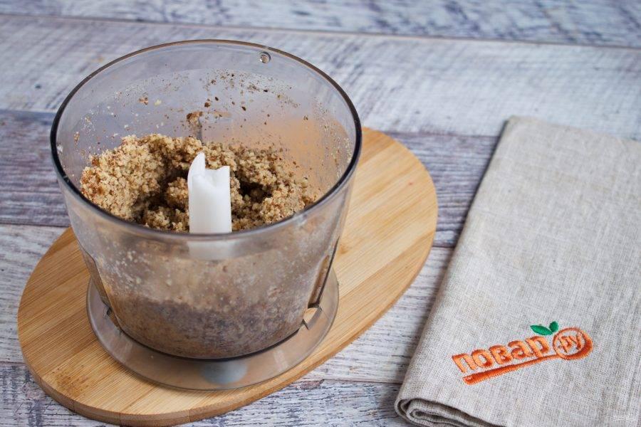 Орехи измельчите в блендере до мелкой крошки.