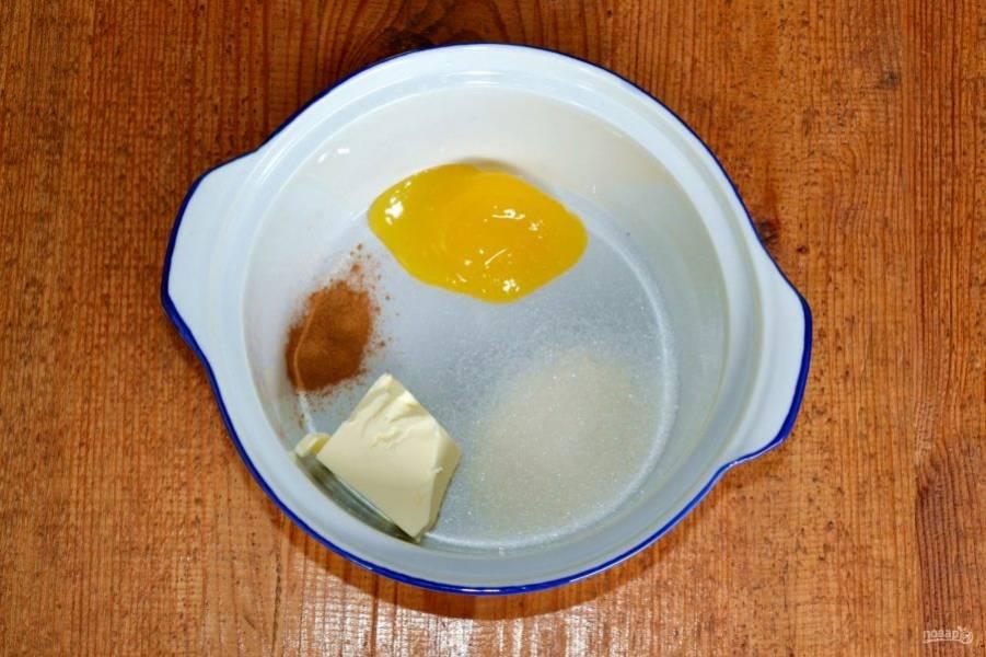 Для приготовления соуса соедините сливочное масло, мед (патоку), сахар и корицу. Поставьте на огонь и проварите соус до загустения, помешивая.