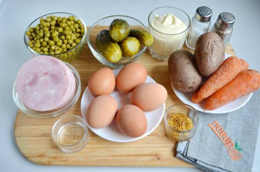 1. Подготовьте продукты. Отварите картофель, морковь, яйца, остудите и очистите. С горошка слейте жидкость.