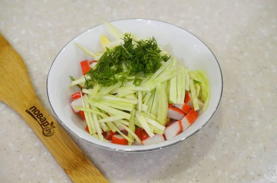 6. Соедините все нарезанные ингредиенты в миске. Добавьте натертый сырок и измельченный укроп.