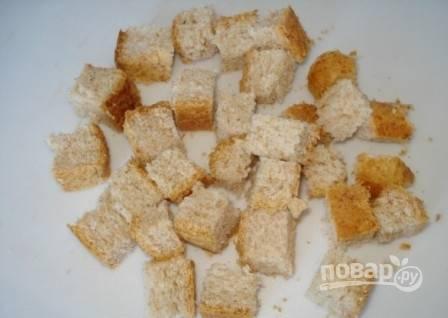 Хлеб можно брать любой: белый или черный. Нарезаем ломтики хлеба небольшими кубиками.