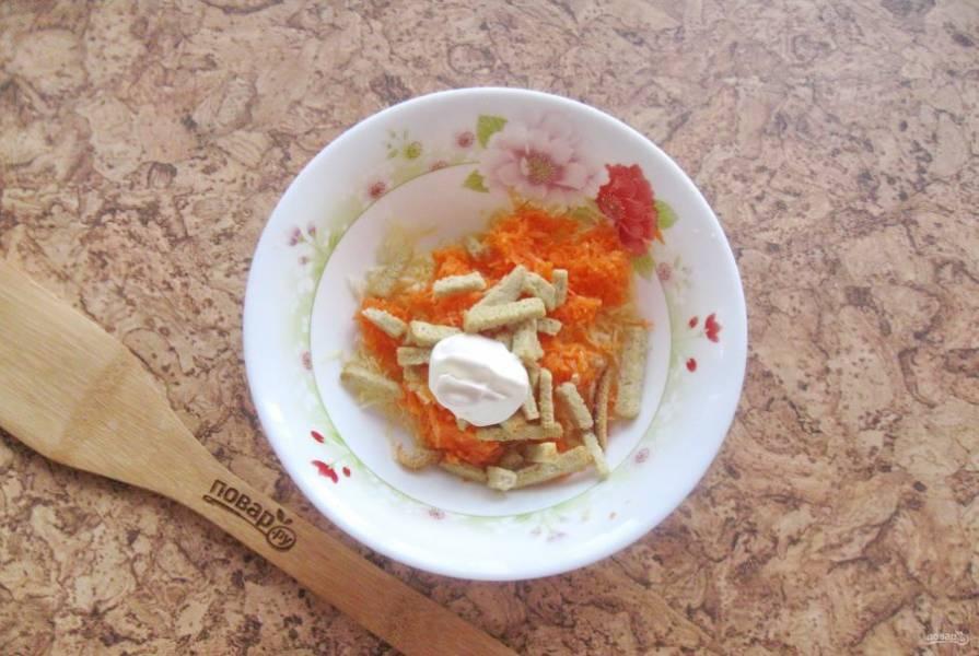 Заправьте салат майонезом или майонезом со сметаной.