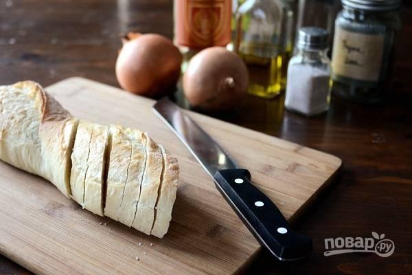 8. Нарежьте средними ломтиками багет. Натрите на терке сыр.