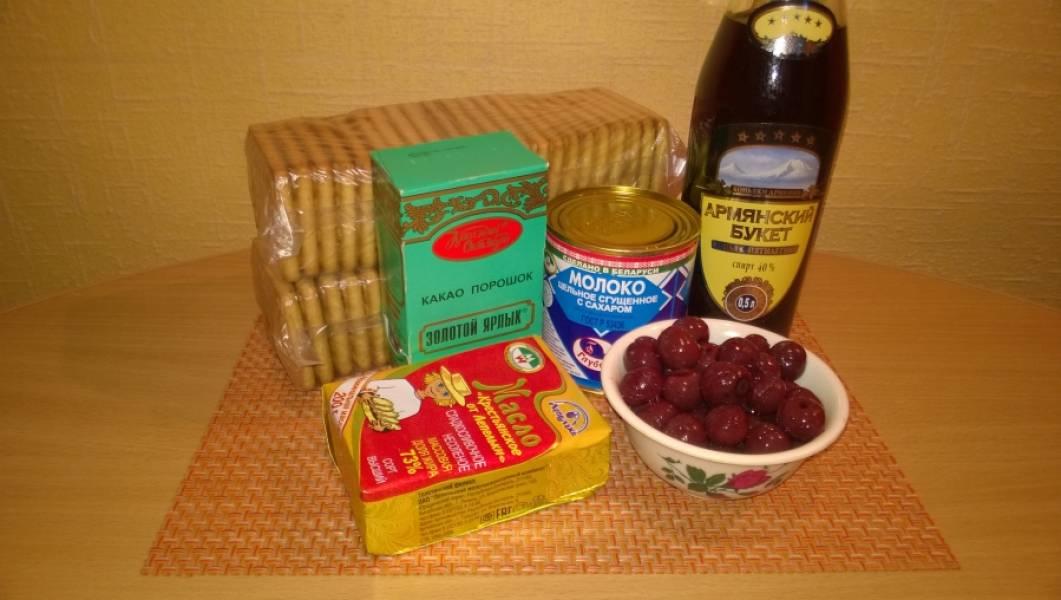 1. Подготовьте продукты.