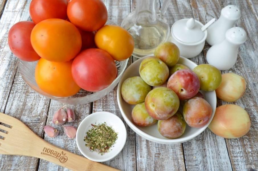 Подготовьте продукты, тщательно вымойте помидоры и сливы, лук и чеснок очистите.