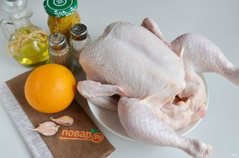 1. Подготовьте продукты. Курочку тщательно вымойте внутри и снаружи.