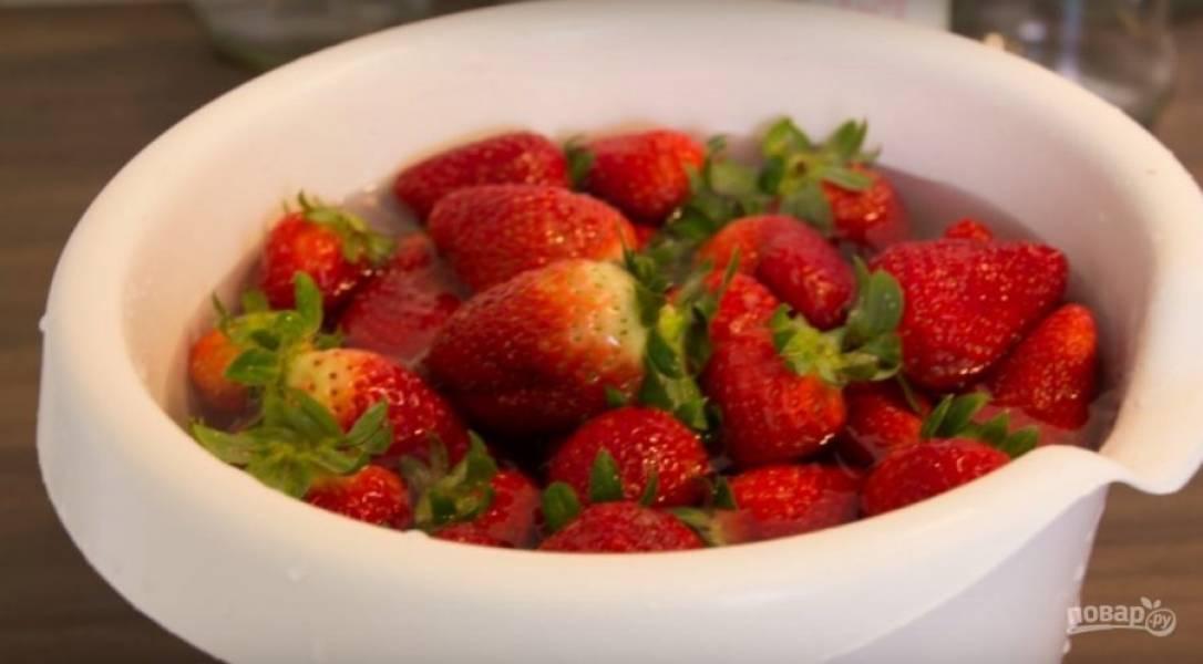 Для начала нужно помыть клубнику и очистить ягоды от чашелистиков. Если у вас клубника очень крупная, стоить разрезать ее на две/три части.