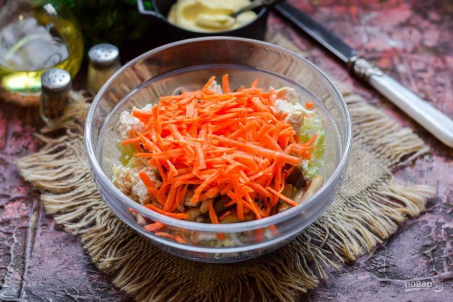 Морковь очистите, сполосните, натрите стружкой и добавьте в салат.