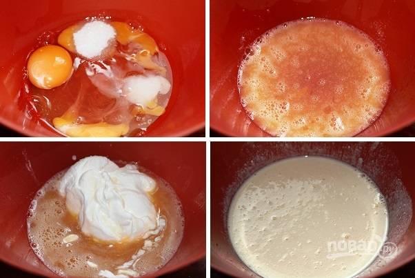 1. В глубокую мисочку вбейте яйца, добавьте сахар и соль. Взбейте немного. Выложите сметану, продолжая взбивать.