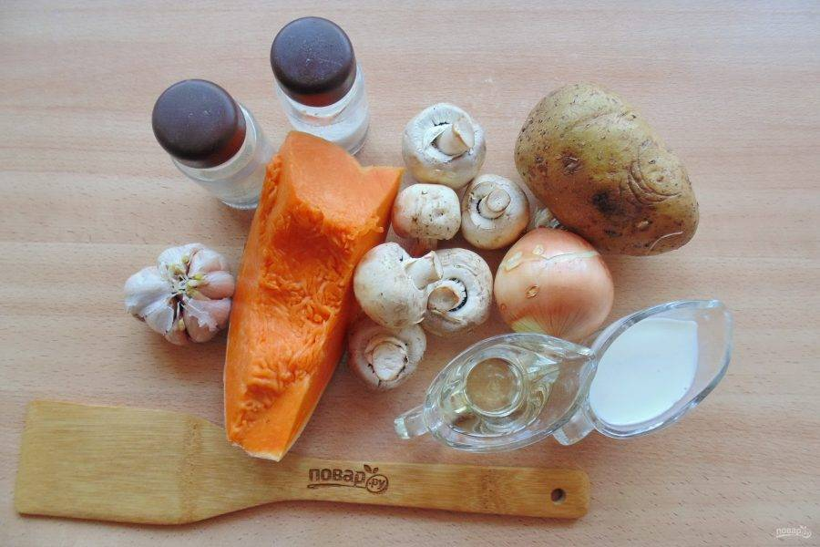 Подготовьте ингредиенты для приготовления супа-пюре с тыквой и шампиньонами.