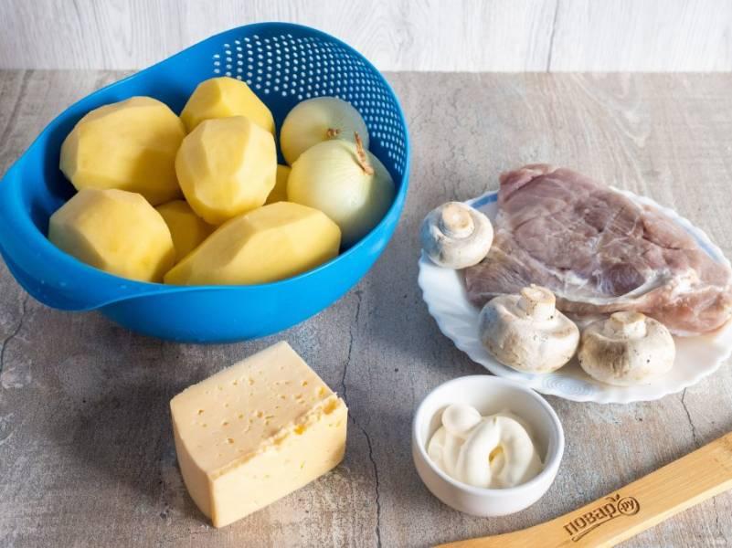 Подготовьте все необходимые ингредиенты. Картофель и лук почистите, помойте. Грибы тоже промойте и промокните бумажным полотенцем.
