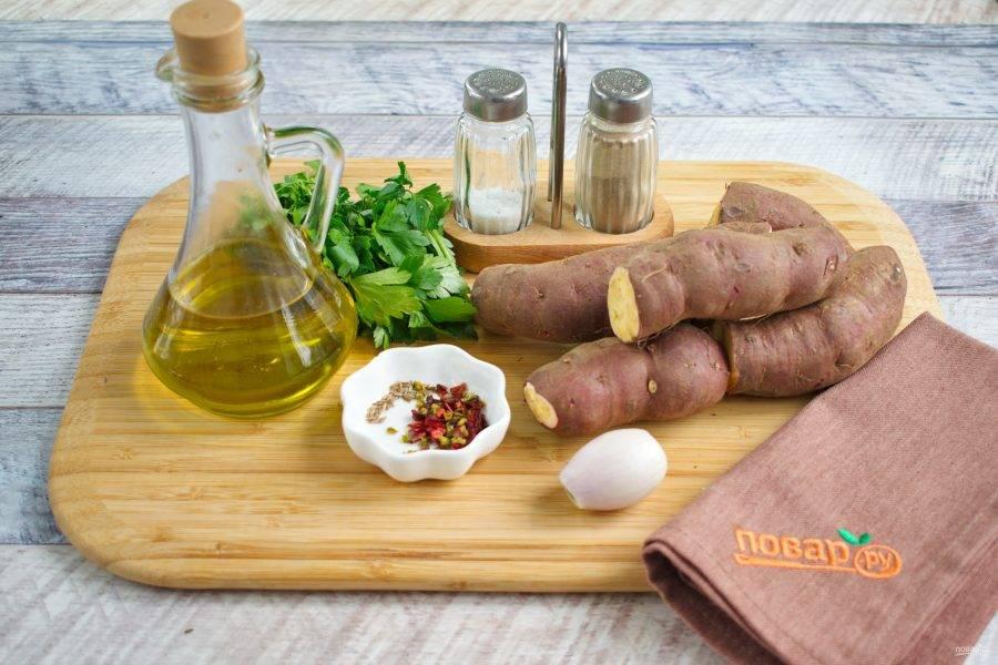 Подготовьте необходимые ингредиенты. Овощи вымойте, очистите.