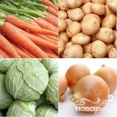 1.Все овощи, предназначенные для бульона, тщательно помойте и почистите.