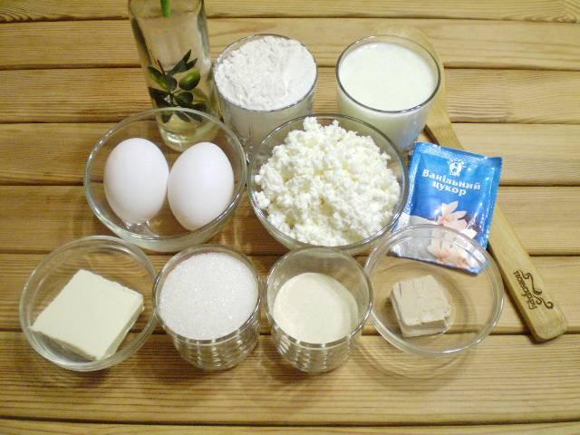 Подготовьте продукты для пирога.