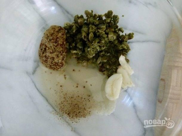 3. Для приготовления заправки соедините уксус, масло, горчицу, измельченный чеснок и каперсы. Все тщательно перемешайте. Можно воспользоваться блендером.