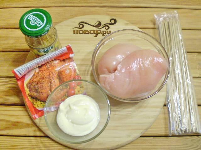 Подготовьте продукты и шпажки для жарки.