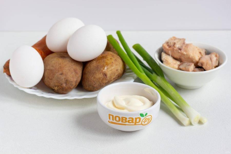 Подготовьте все необходимые ингредиенты. Картофель, морковь и яйца заранее отварите в подсоленной воде, остудите и очистите.