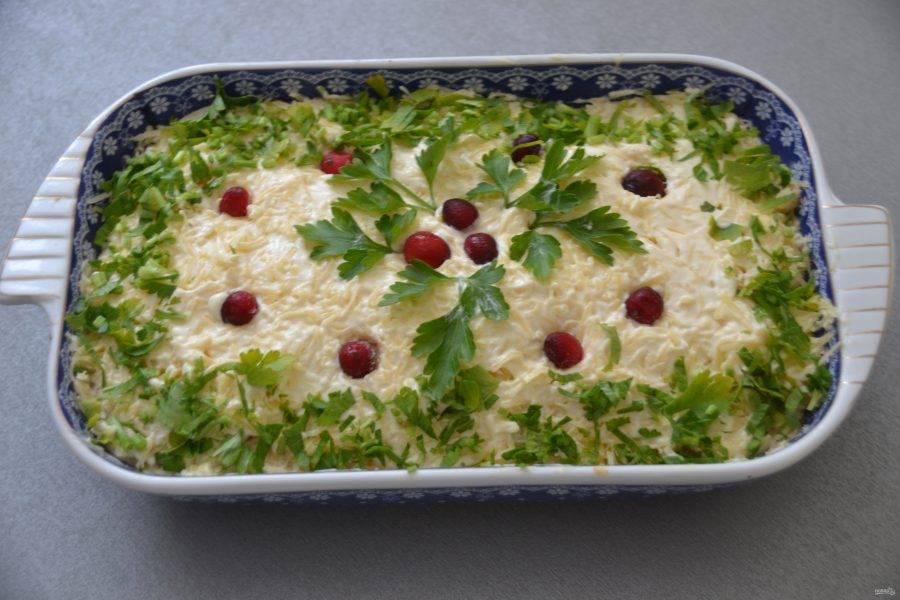 Сверху украсьте салат зеленью петрушки, можно добавить немного ягод клюквы или зерен граната.