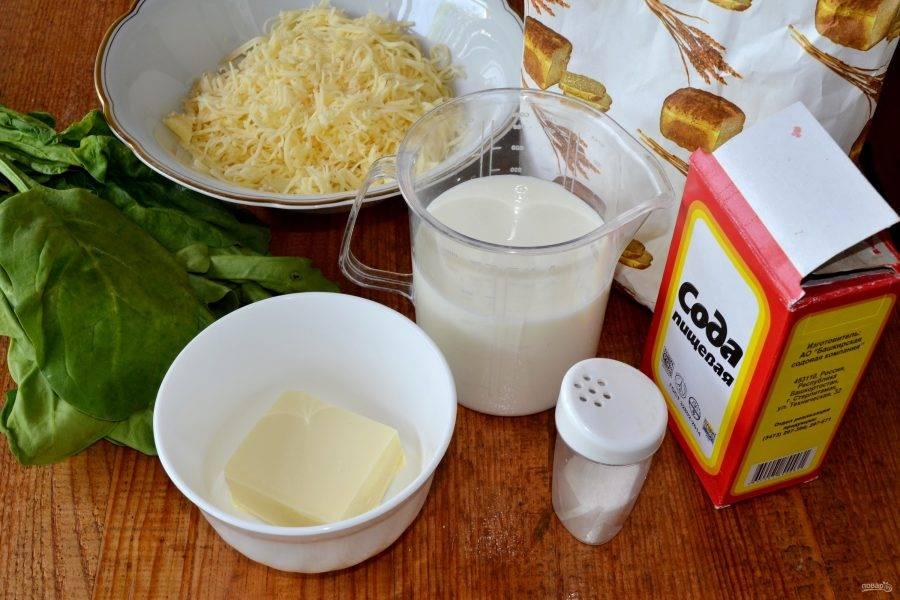 Вот такой набор ингредиентов мы будем использовать для приготовления хачапури со шпинатом и сыром.