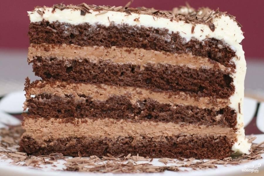 Шоколадные пироги