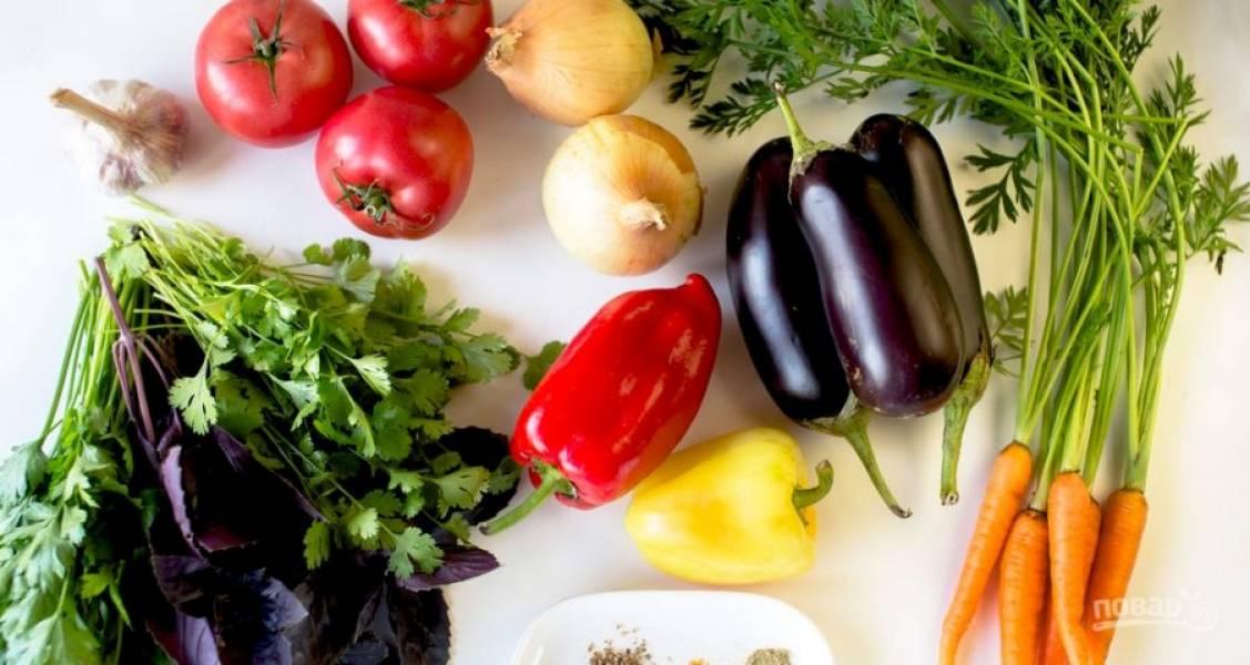 1. Подготовим все ингредиенты. Помоем и обсушим овощи.
