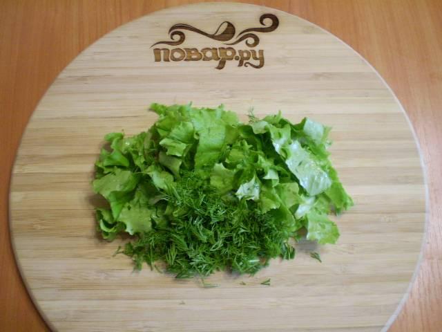 4. Листья салата и укроп режем.