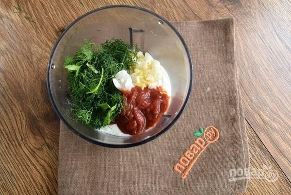 Соедините в чаше блендера майонез, томатный соус, чеснок, имбирь, измельченную зелень и карри. В режиме пульса взбейте заправку до однородности.