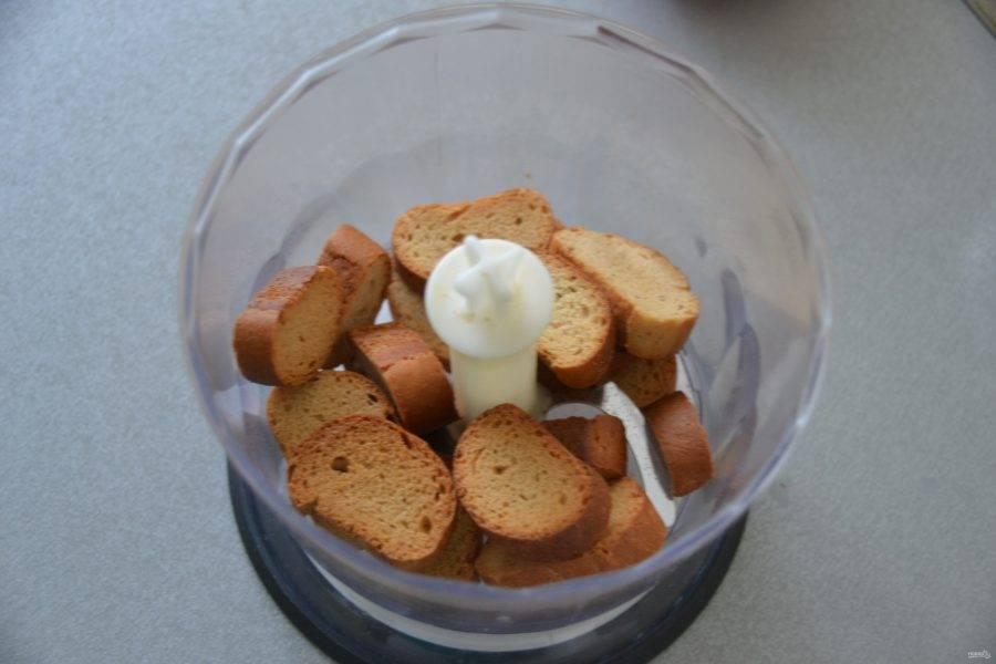 Выложите ванильные сухари в блендер.
