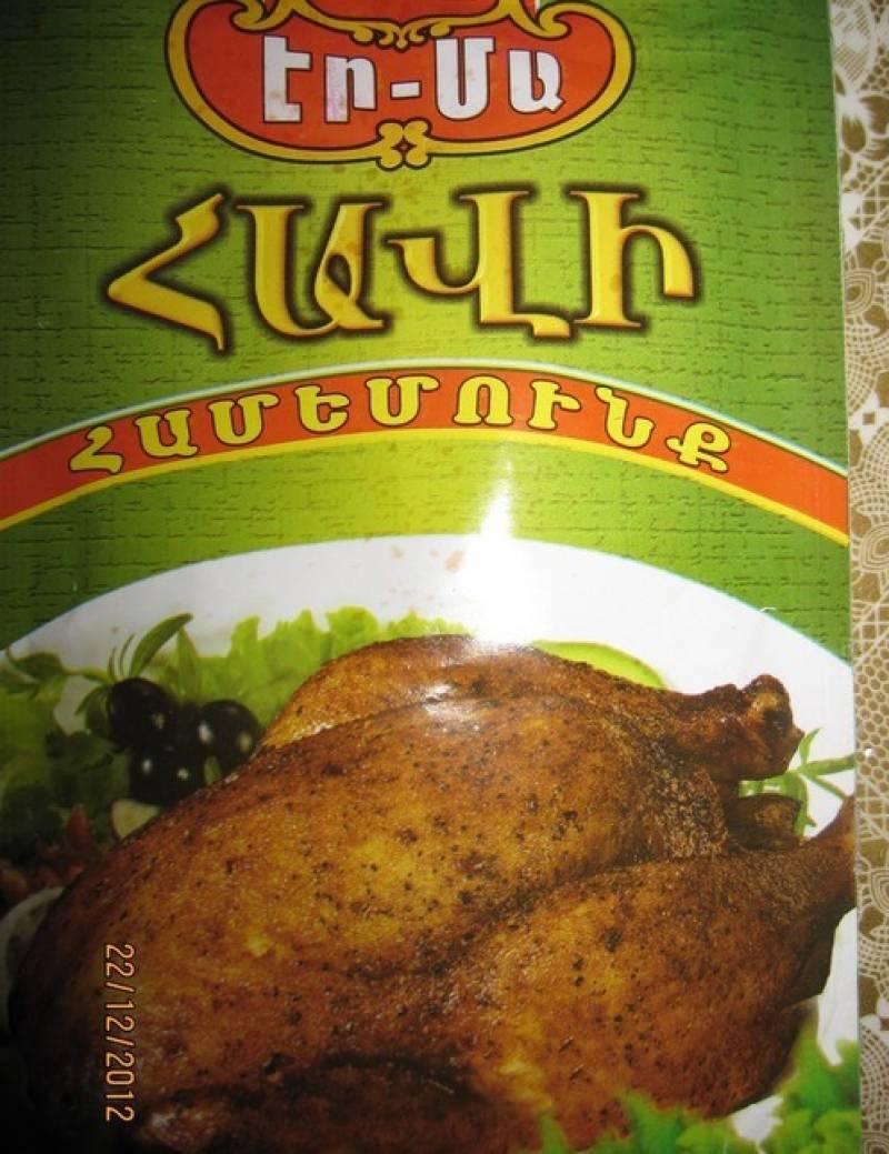 2. Приправу для курицы-гриль я брала такую, но думаю, что и любая другая вполне сгодится.